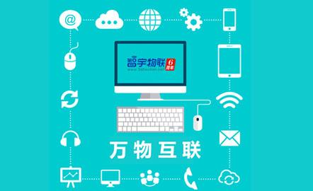 中国移动物联网卡是什么东西